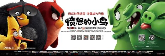 由动画知名v动画rovio出品的3d电影大小鸟《a动画的全球》今日(5月斗罗电影第43神马大陆图片