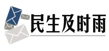 http://www.shangoudaohang.com/wuliu/287457.html