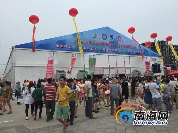 第七届农博会屯昌闭幕现场销售1765万元同增107%