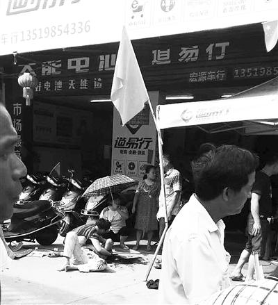 琼海男子茶店挥刀砍人疑似患有精神疾病