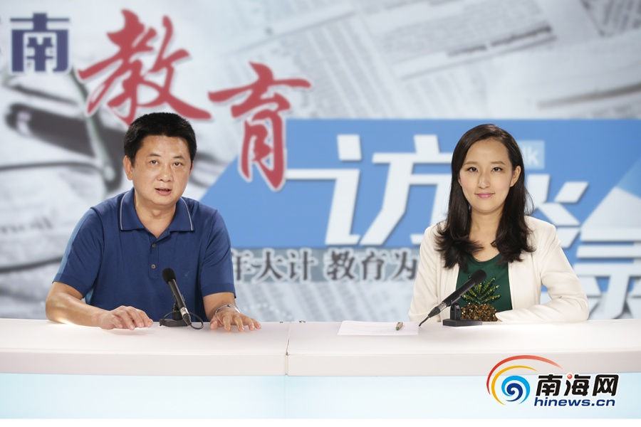 """胡新文:海南大学热带农林学院将实行""""2+2""""办学"""