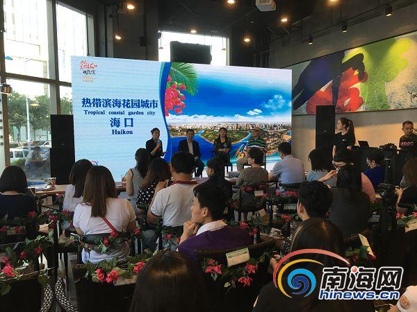 <b>海口组团赴天津推介夏季旅游产品展示全域旅游建设成果</b>