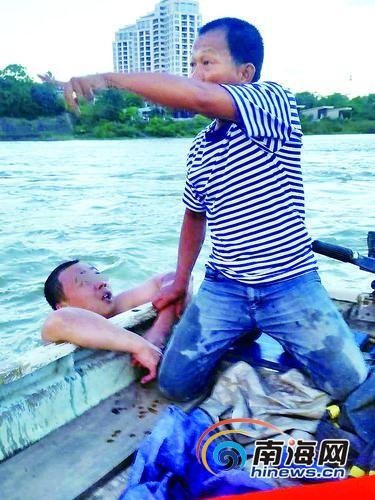 <b>琼海渔民大坝急流中救落水者捕鱼人拍下惊险瞬间</b>