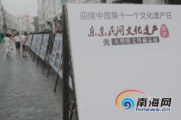 中国文化遗产日|海南展示300多件非物质文化藏品