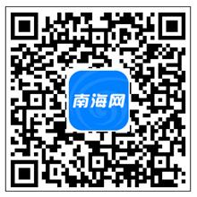 """南海网邀您下载""""海南体彩""""APP玩转欧洲杯竞彩"""