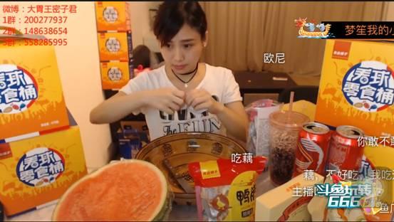 斗鱼网红齐晒良品铺子零食桶花式吃法 这个看球季够热辣