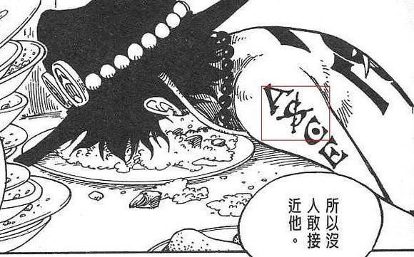 海贼王里纹身大盘点 每个的意义你都知道吗