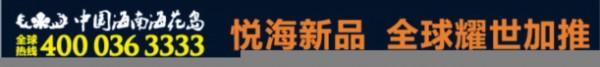 海南国际旅游岛自行车联赛五指山站落下帷幕