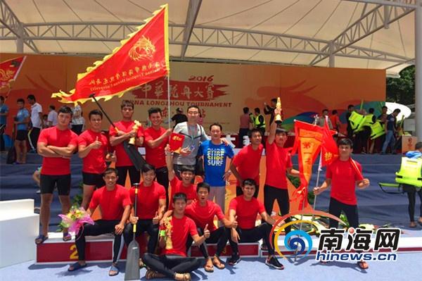 中华龙舟大赛惠州站:海南热带海洋学院队获青少年男子组冠军
