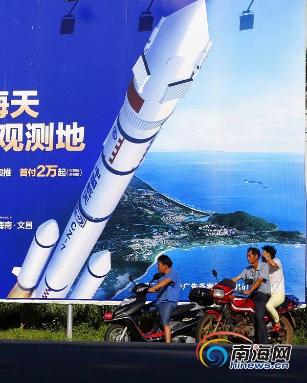 海南文昌航天发射场火箭首飞临近航天味越来越浓