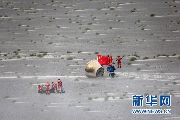 北京飞控中心目击长征七号首飞任务缩比返回舱返回侧记