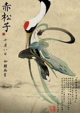 《大鱼海棠》公布30张全人物海报 勾勒东方世界图片