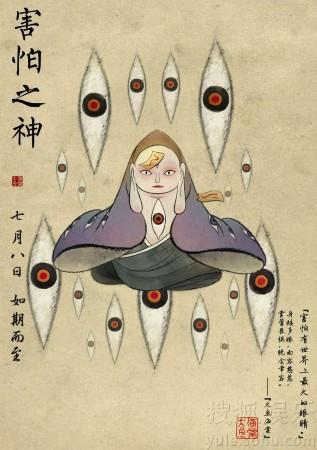 《玄幻海报》发30张大鱼漫画尽显东方海棠世人物凌剑尊图片