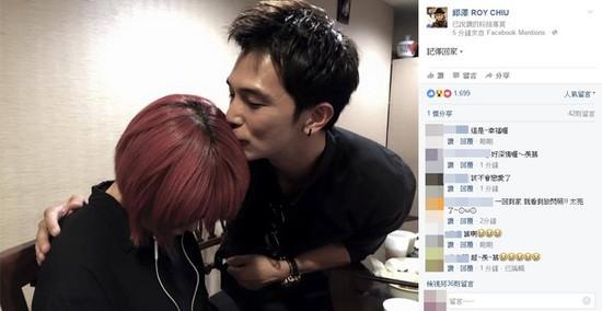 台艺人邱泽晒亲吻女生照口吻甜蜜 回:欢送同事