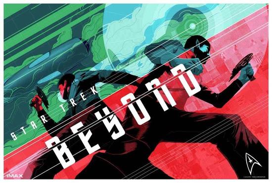 《星际迷航3》新海报 像素手绘风格色彩夺目