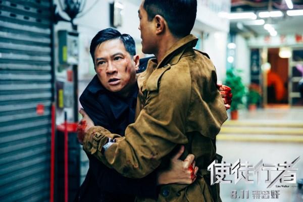 《水面剧照》811纠结最关系人物浮出公映使徒蒙恬电视剧行者图片
