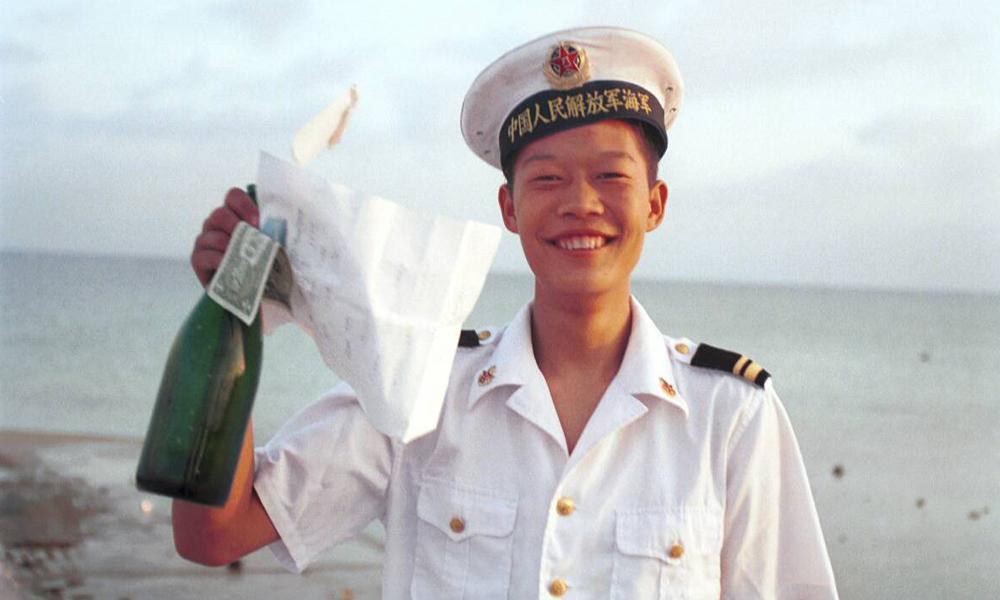 历史组二等奖张全跃《跨洋友谊一瓶牵》