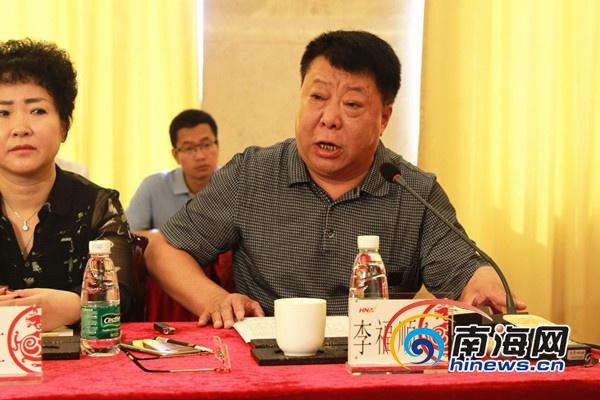 《天涯浴血》摄制单位获海南省委表彰 编剧导演等谈体会