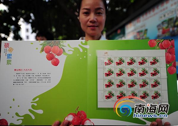 """《水果(二)》特种邮票三亚发行三亚元素再登""""国家名片"""""""