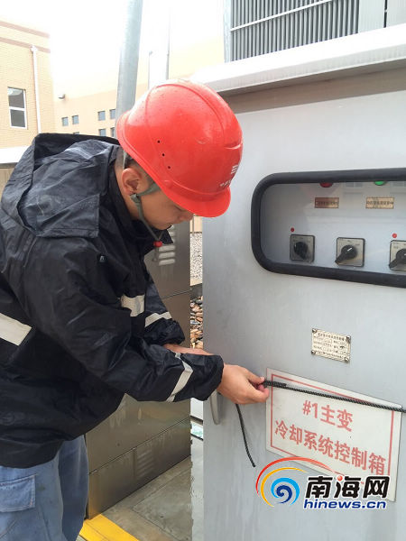 海南电网启动防风防汛IV级响应全面巡查电力设施