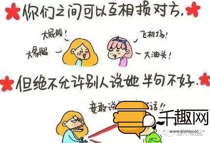 diy相册友情素材模板