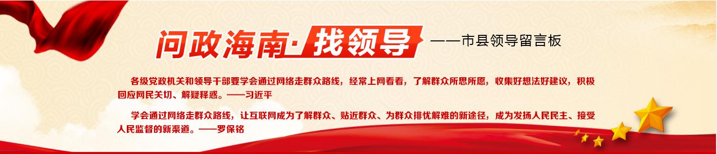 找领导|网友盼改造旧城区回应:2019年改造博爱南