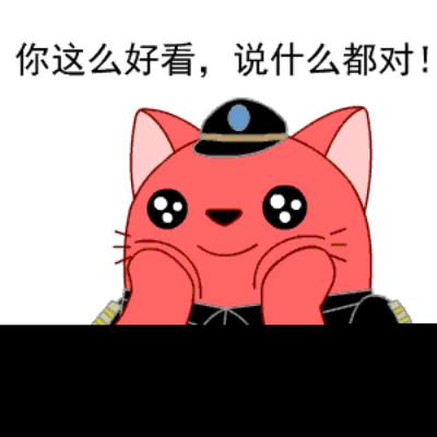 条君》催生阅读网综第一萌宠扫码走红表情版手机包吻炮炮兵图片