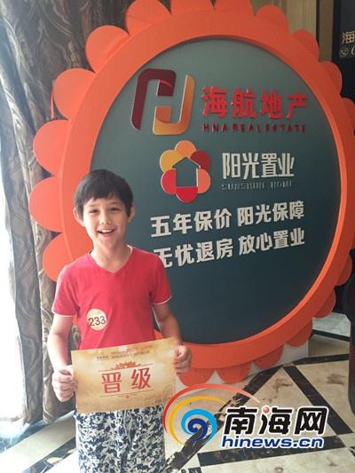 海航豪庭杯2019海南少年钢琴挑战赛海选迎来首位外籍选手