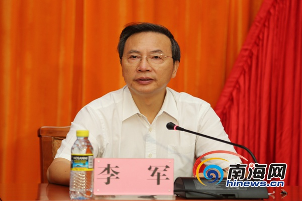 武警海南省总队举行宣布命令大会杜亚勇任武警海南省总队司令员