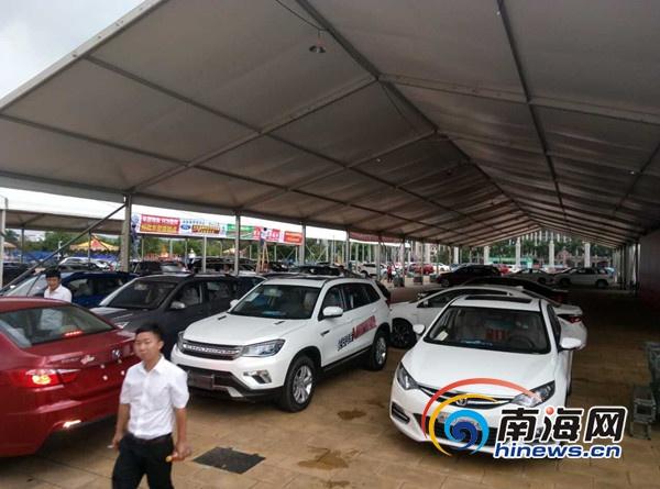 海南西部史上最大规模车展4日儋州开幕西部特产同时亮相