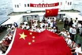 三沙历史图片:在曾母暗沙投放中国主权碑