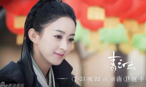 李易峰赵丽颖承认恋情