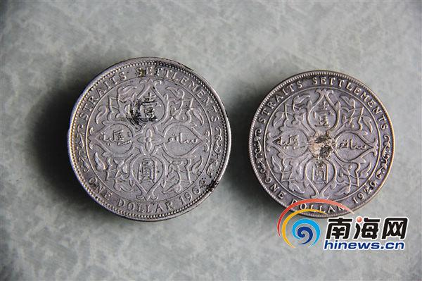 外国钱币上的汉字从有到无为哪般