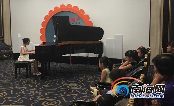 2019海南少年钢琴挑战初赛融入游戏元素小选手赞有趣