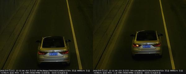 注意!海南交警发布7月23日环岛高速部分超速违法记录