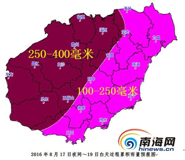 <b>海南发布地质灾害气象预警西部将大暴雨到特大暴雨</b>
