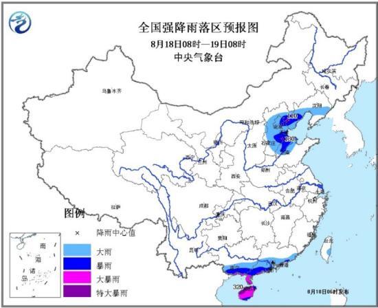 <b>中央气象台发暴雨黄色预警海南局部有特大暴雨</b>