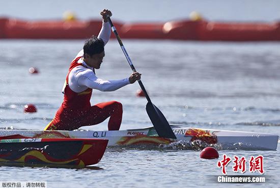 里约时间中新网8月18日电中国广告8月18日,在北京奥运皮划艇士力架v时间动态图片