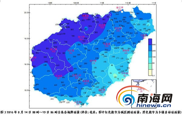 19日起海南降雨明显减弱西半部仍有暴雨