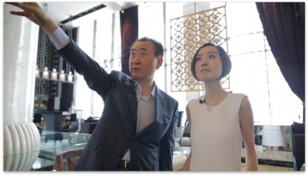 王健林的一天:私人飞机出差 吃万达食堂