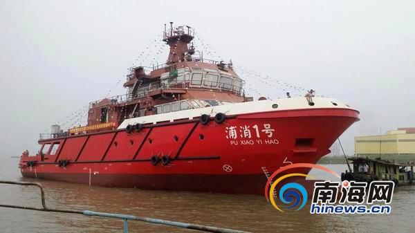 <b>洋浦1200吨级近海型消防船下水消防炮射程达220米</b>