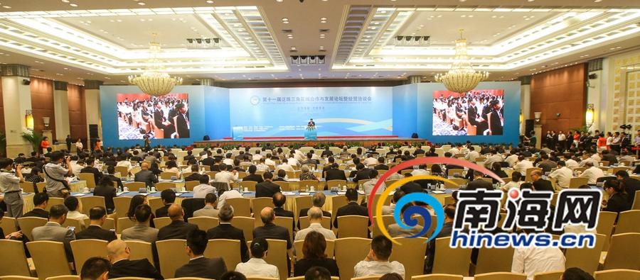 <b>第11届泛珠大会开幕海南与各方开展更高层次合作</b>