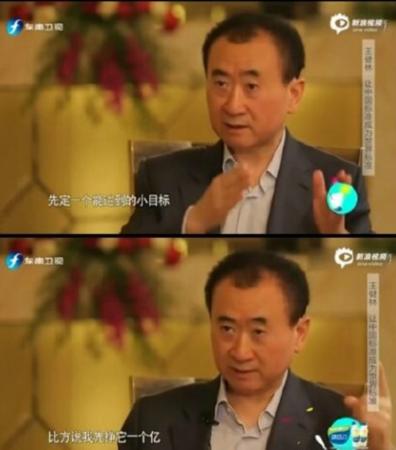 8月29日,在《鲁豫有约大咖一日行》访谈节目中,王健林一句