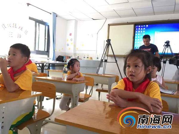海南省教育厅副厅长赴三沙市与永兴学校老师座谈