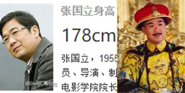 张铁林,《还珠格格》里面的皇阿玛、《铁齿铜牙纪晓岚》中的皇上.