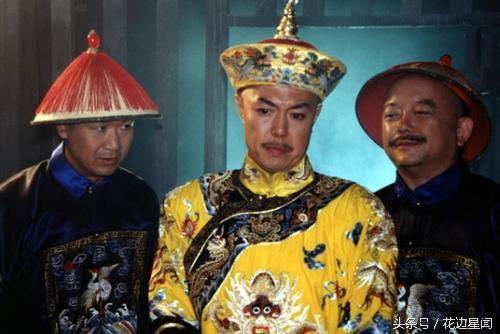还珠格格张铁林-原来这些 皇帝专业户 都有一个共同点呐