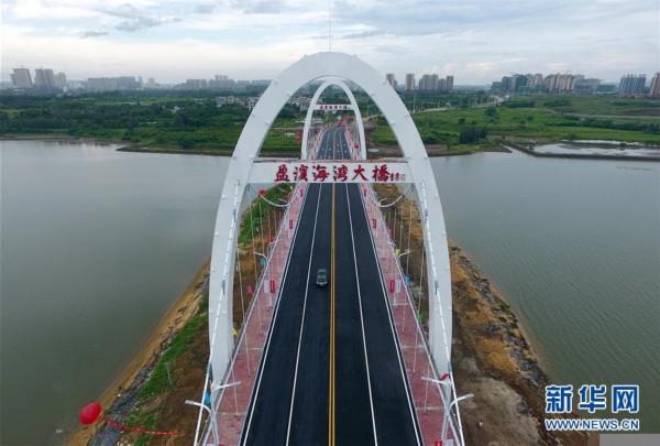 """""""海澄文""""一体化经济圈首个重大基础设施落成"""