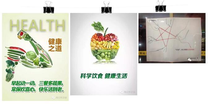 """和谐,自由,平等,公正,法治,爱国,敬业,诚信,友善""""而策划的公益广告.图片"""