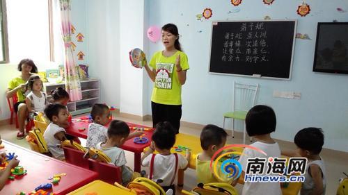 这个教师节 海口幼师希望做一次全面的健康体检