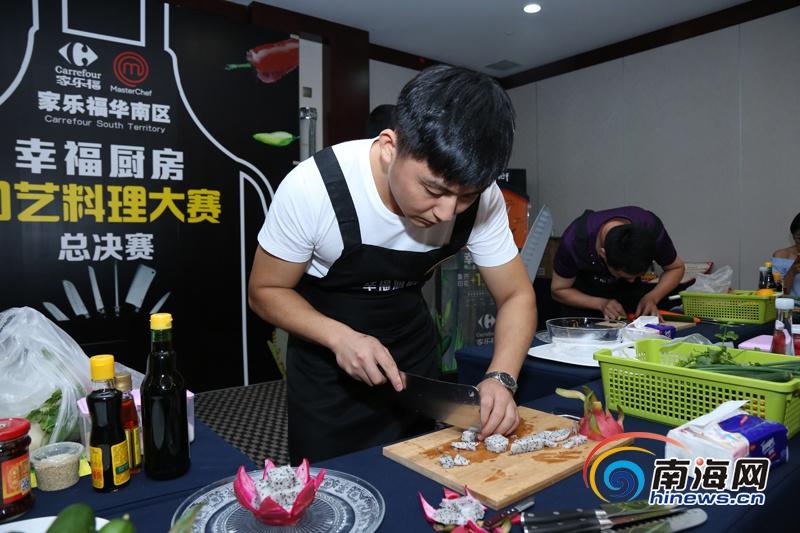 """家乐福中国21周年庆让幸福更""""碗满"""""""